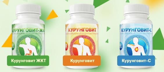 Курунговиты